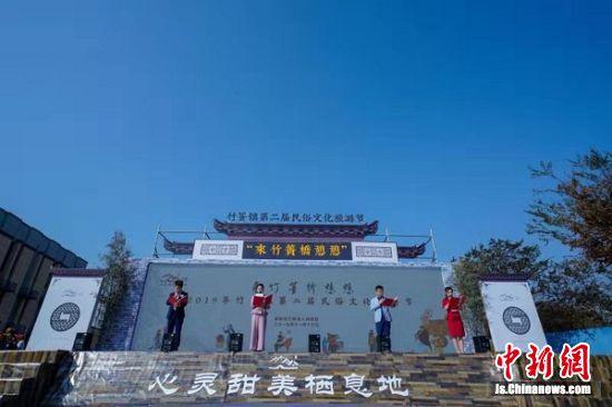 """民俗文化""""添彩""""溧阳市竹箦文化旅游节"""