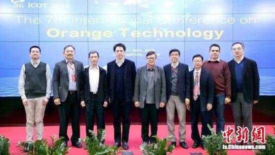 全球60多名专家学者汇聚常州信息职业技术学院,召开第七届橘色科技国际学术会议。