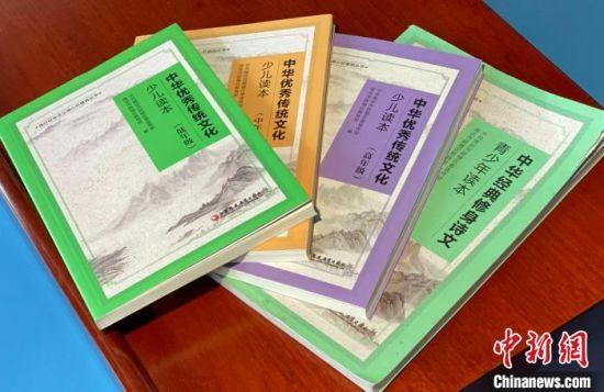 这套中华优秀传统文化读本已面向南京中小学生免费发放了十万册。 刘阳 摄