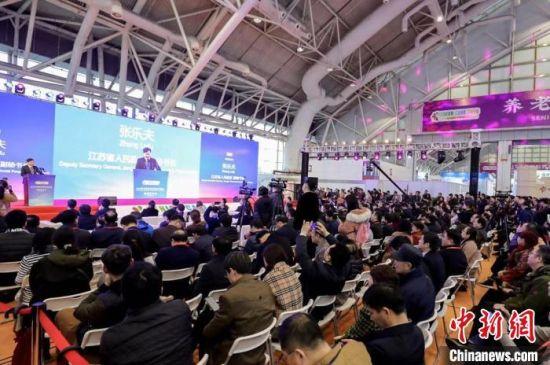 11月27日,2019江苏国际养老服务业博览会暨高峰论坛在南京开幕。主办方供图