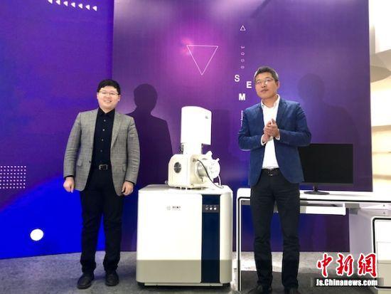 扫描电镜SEM3000系列亮相。