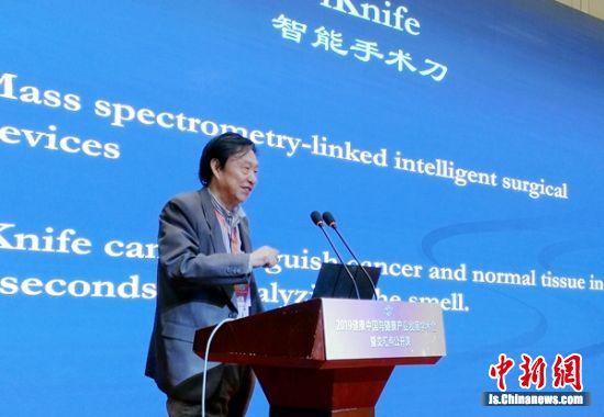 中国工程院院士杨胜利在会上作题为《数字医学》的演讲