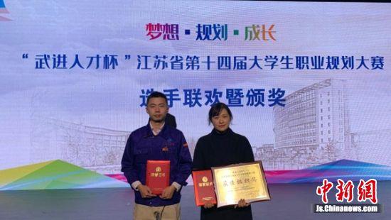 常州信息职业技术学院选手机电171班陆冯荣获专科组特等奖。