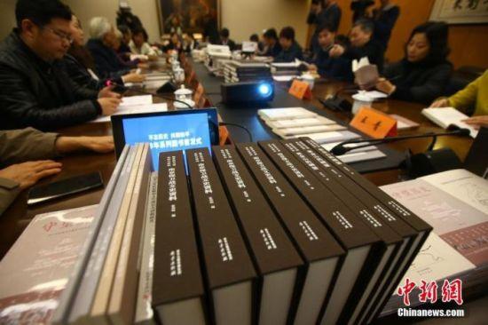 """12月9日,在第六个南京大屠杀死难者国家公祭日前夕,""""不忘历史 共铸和平""""2019年系列图书首发式在侵华日军南京大屠杀遇难同胞纪念馆举行。中新社记者 泱波 摄"""