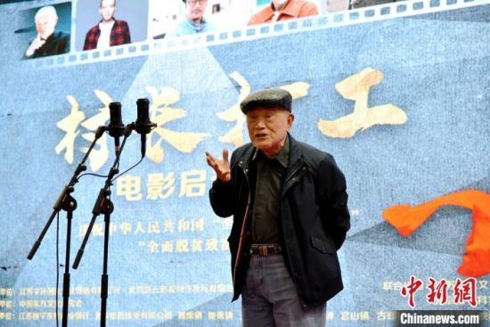 著名影视表演艺术家牛�脑谄舳�仪式上致辞。 朱志庚 摄