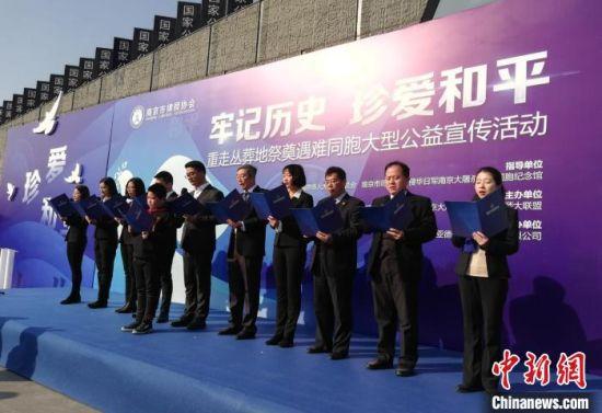 南京市律师协会组织了百名律师,重走侵华日军南京大屠杀遇难同胞丛葬地,开展实地再确认。 南京市律协供图 摄