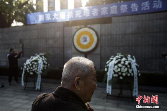 资料图:南京大屠杀幸存者葛道荣参加南京大屠杀死难者家庭祭告活动。中新社记者 泱波 摄