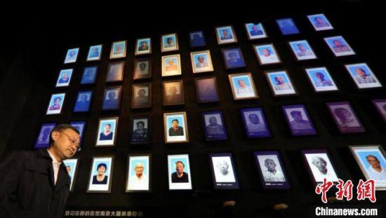 3日,离世南京大屠杀幸存者熄灯悼念仪式在南京举行。 泱波 摄