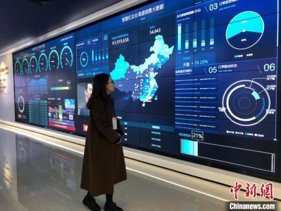 """在红豆集团智慧电商的大屏上,清晰地记录了""""新商业""""互联的数据。 孙权 摄"""