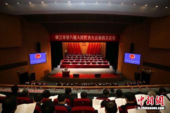 镇江市第八届人民代表大会第四次会议现场。钟学满摄_1_