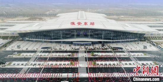 高铁淮安东站。江苏省交通运输厅供图