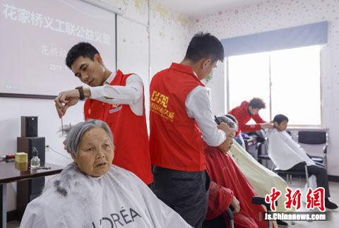 志愿者关爱老人,爱心义剪。