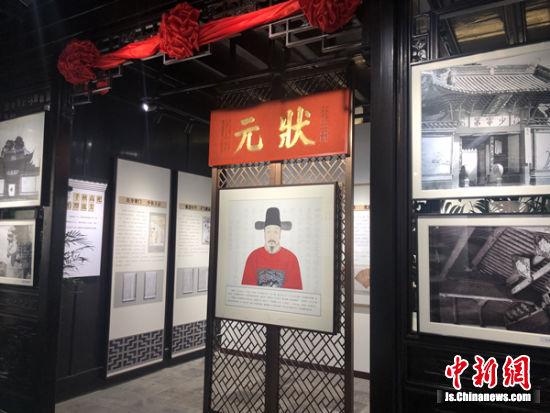 展陈馆的前身是明代孙状元的藏书楼。