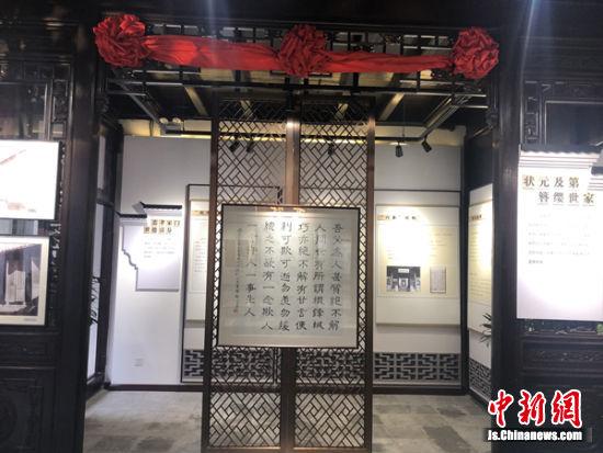 孙氏历史文化展陈馆中场景。