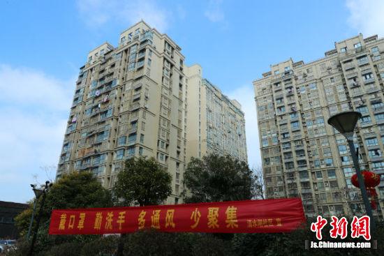 滨海县清水湖社区疫情防控标语横幅。