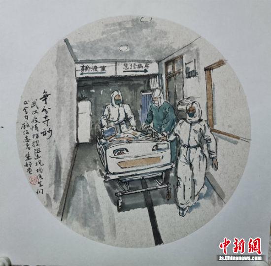 宗华婷的绘画作品《争分夺秒》