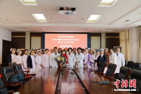 徐州市妇幼保健院第一批支援武汉医疗队员出征仪式