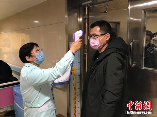 产科固定陪护人员进入病区需要进行测体温