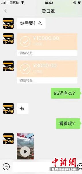 陈某诈骗的微信截图
