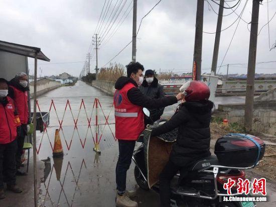 江苏理工学院青年志愿者参与疫情防护工作