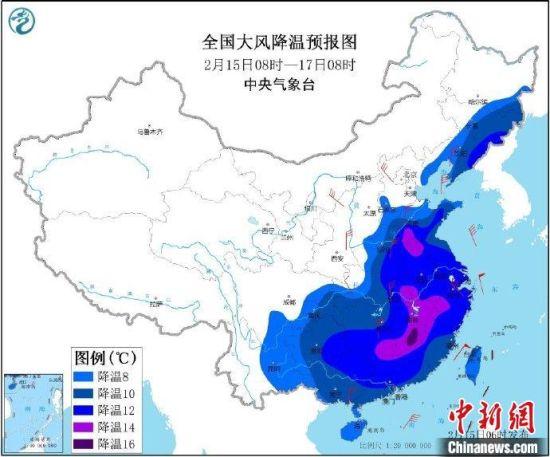 中央气象台15日宣布的全国大风降温预报图。