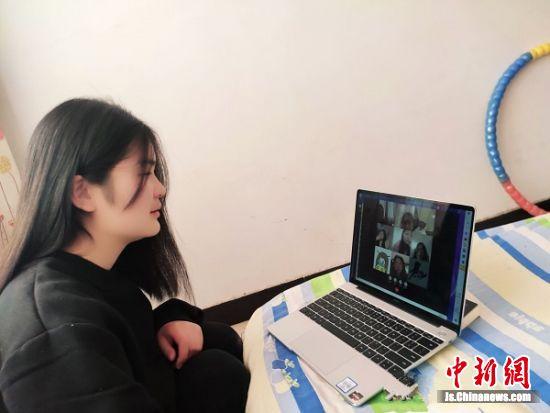 大学生在线学习