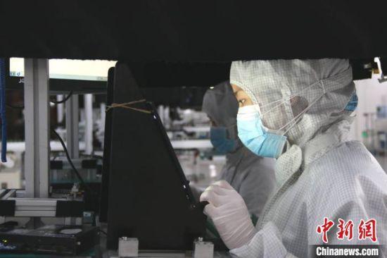 台企友达苏州公司复工同时严抓防疫。 友达苏州公司供图