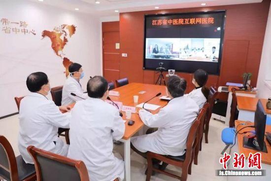 海外江苏之友中医惠侨基地中英中医专家远程连线探讨新型冠状病毒肺炎防治方案