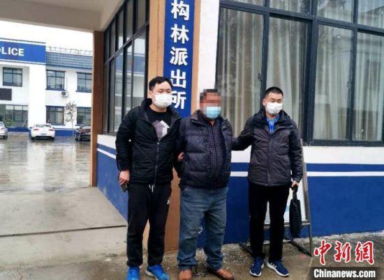 在河南邓州市,警方抓获犯罪嫌疑人。 徐州警方供图