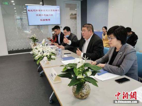 无锡高新区赴上海拜访。