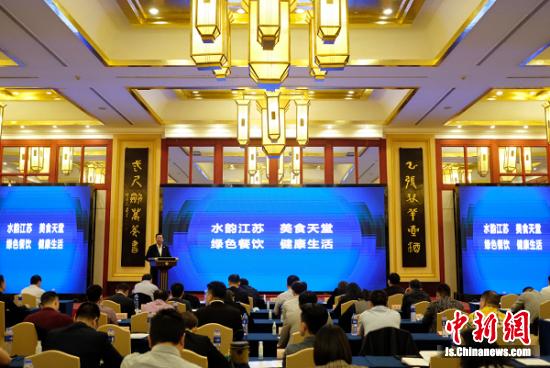 江苏省餐饮品牌促消费系列活动在南京启动。 泱波 摄