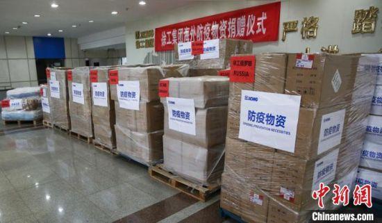 2月份,徐工的合作伙伴在全球各地采购的抗疫物资转交徐州市政府。 徐工供图