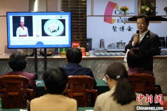 """5月12日,""""心心相连、共克时艰,药食同源、健康生活""""中餐菜品海外推广发布会(第二季)在南京举行。 泱波 摄"""