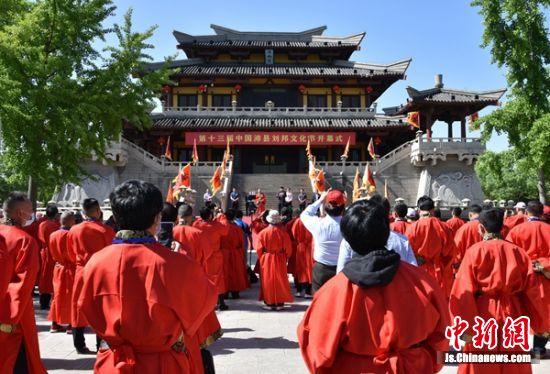 第13届刘邦文化节在汉城公园汉魂宫前举办开幕仪式。 朱志庚 摄影