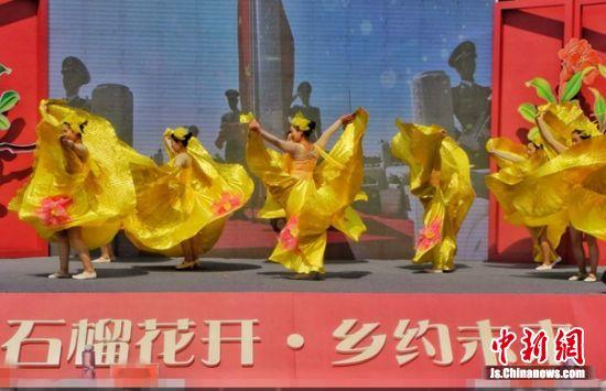 石榴花开季节,当地村民起舞奔小康。