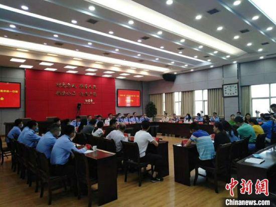 新闻发布会现场。 徐州警方供图
