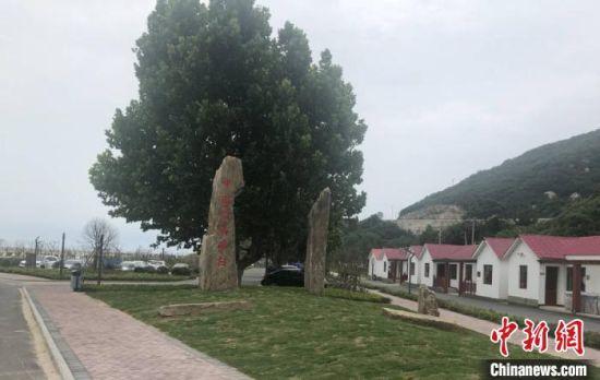 """黄窝村获得""""中国最美渔村""""称号。 于从文 摄"""