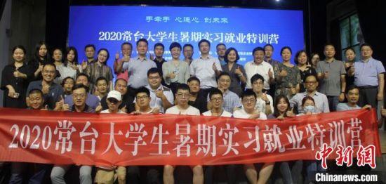 筑梦常州2020台湾大学生实习就业特训营全家福 唐娟 摄
