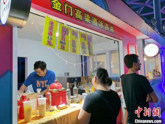 """张伟良和李驰开发的金门高粱酒冰激凌已经成了台青夜市上的""""网红""""产品。 钟升 摄"""