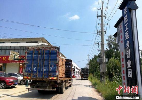 """三乡gdp_广东的""""黑马""""镇,有着近15万的外来人口,GDP远超多个县"""