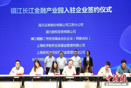 6家金融企业签约仪式。