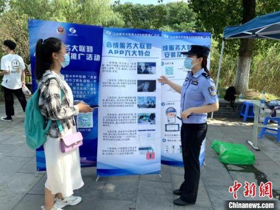 开学以来,南京警方在多所高校开展了云上服务的介绍活动。 刘昱彤 摄