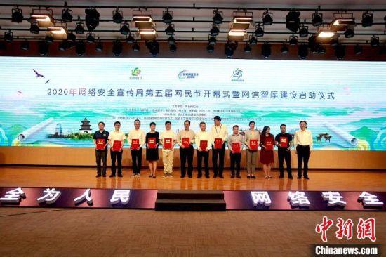扬州市委书记夏心�F(右一)为智库专家颁发聘书。 孟德龙 摄