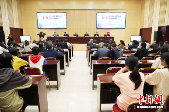 """""""新世纪20年中国诗歌创作""""研讨会现场。"""