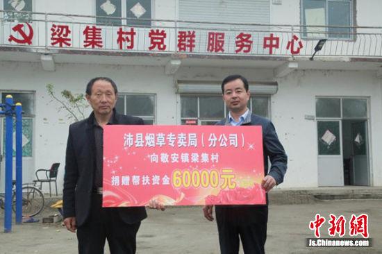 帮扶小队为梁集村送去6万元帮扶资金。