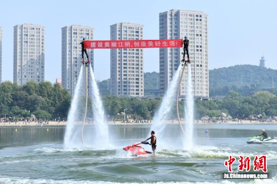 长三角水上运动邀请赛同期举行。