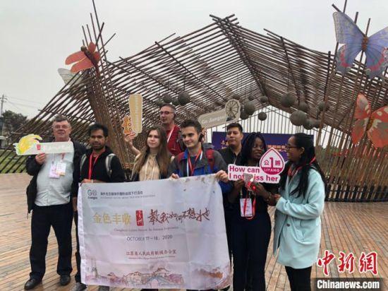 """Go Jiangsu""海外社交媒体外籍粉丝线下行活动走进江苏溧阳感受美丽乡村。 唐娟 摄"