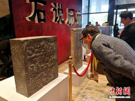 民众在现场近距离观赏汉画像石。