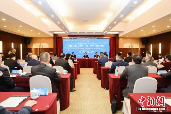 中国侨联第八期海外联谊研修班暨江苏省侨联第二期海外侨领研修班在南京举办。