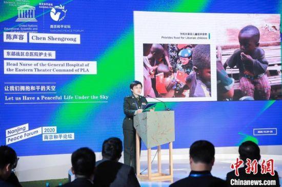 与会代表在论坛上发言。南京市委宣传部供图